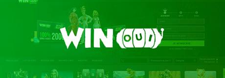 Winoui casino's banner